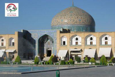 با مسجد شیخ لطف الله اصفهان آشنا شوید
