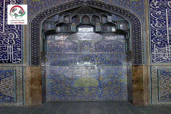 نام مسجد شیخ لطف الله اصفهان از کجا نشات گرفته است
