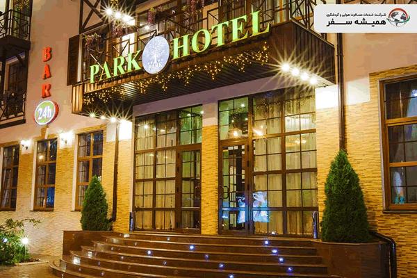 هتل های خارکوف