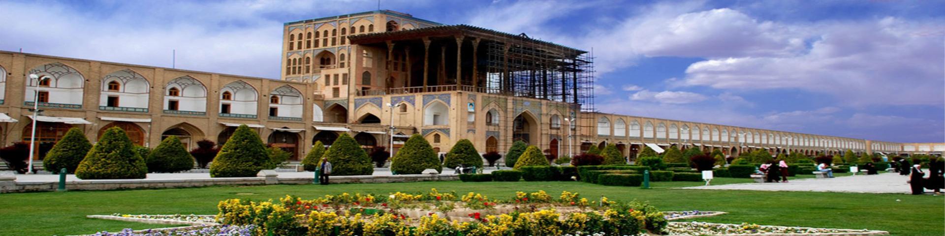 تورهای اصفهان همیشه سفر