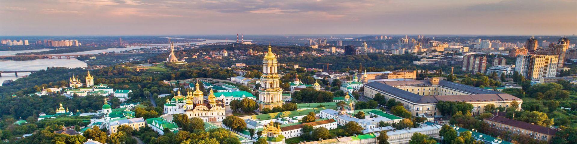 تور کیف همیشه سفر