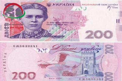 واحد پول اوکراین