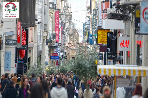 فروشگاه های خیابان ارمو در لارناکا