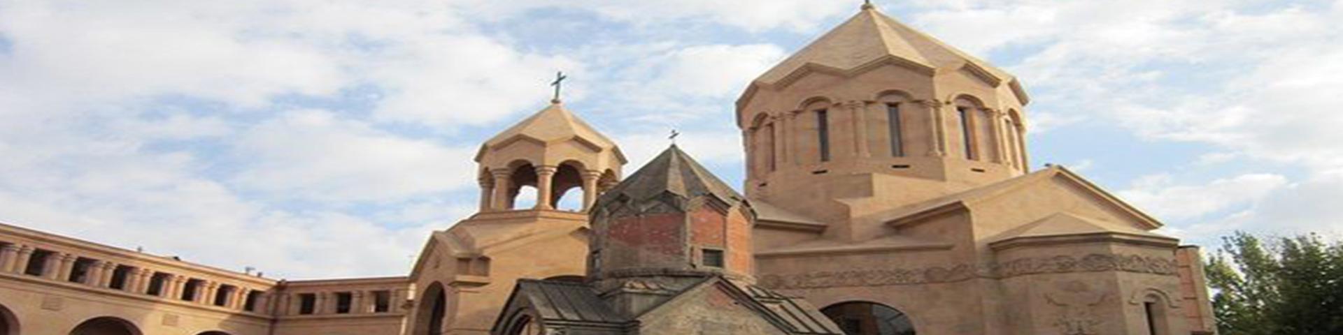 Holy Maryam Catholic Church Yerevan banner