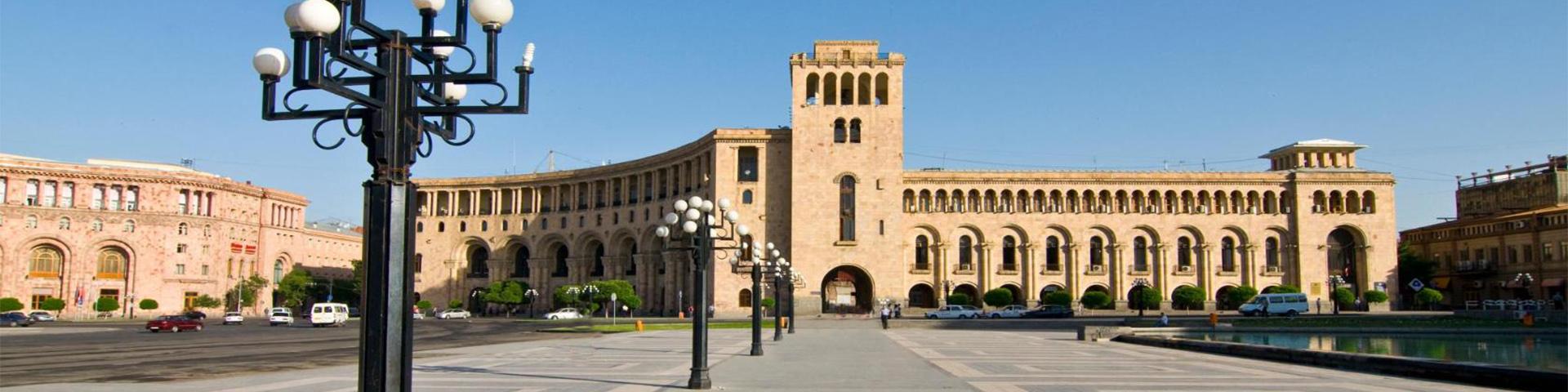 بنر میدان جمهوری ارمنستان