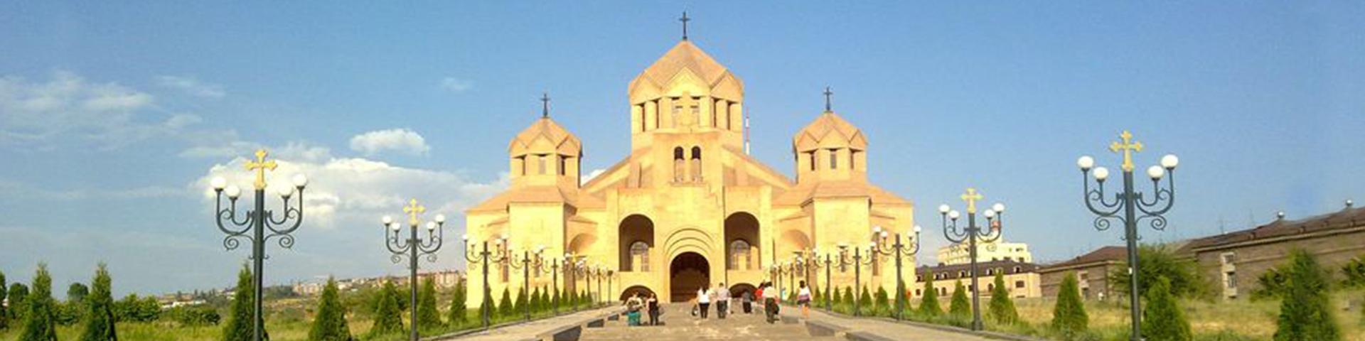 نمای دور کلیسا سنت گریگوری ایروان