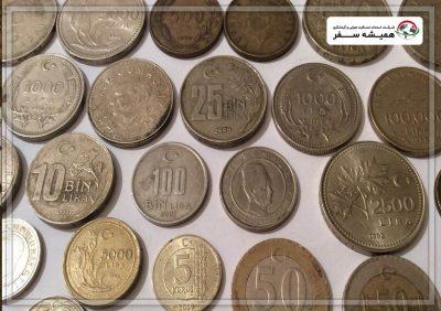 سکه های رایج در واحد پول ترکیه