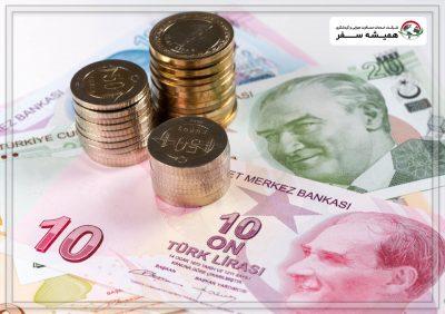 واحد پول در شهرهای ترکیه