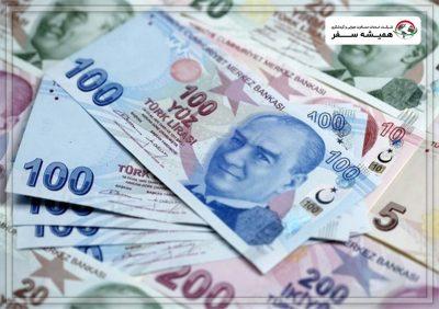 تبدیل ارز در دیگر مراکز ترکیه