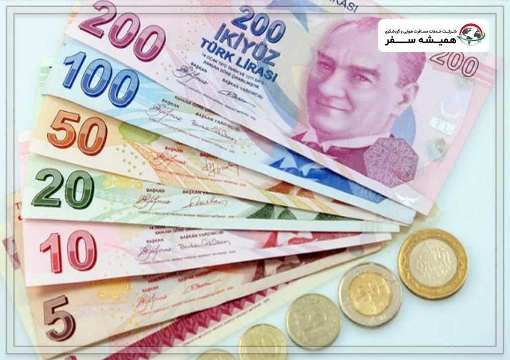 آشنایی با واحد پول ترکیه