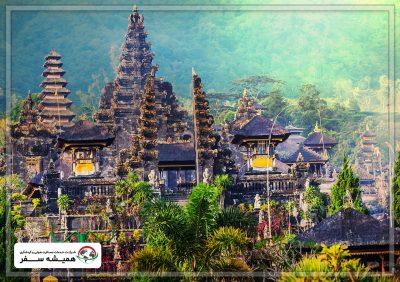 پوربساکی بالی