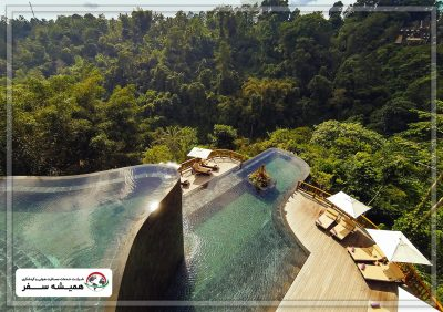 منطقه اُبود بالی