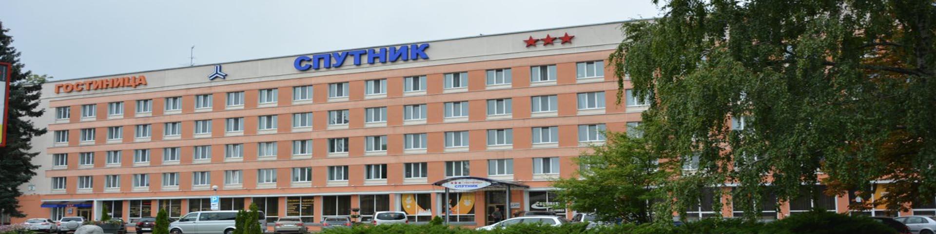 بنر هتل اسپوتنیک