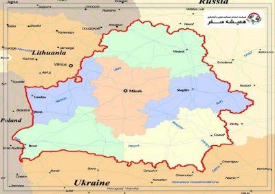 مساحت کشور بلاروس