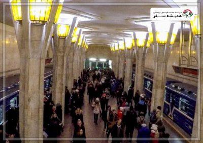 مترو در بلاروس