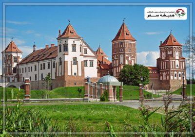 قلعه میر بلاروس