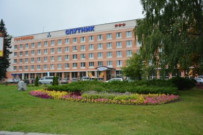 هتل اسپوتنیک مینسک