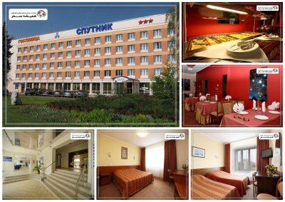 هتل اسپوتنیک