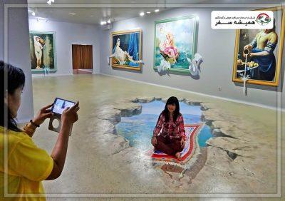 موزه سه بعدی منطقه رویا بالی (Dream Museum Zone (DMZ))