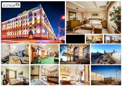 هتل مینسک (Minsk hotel)