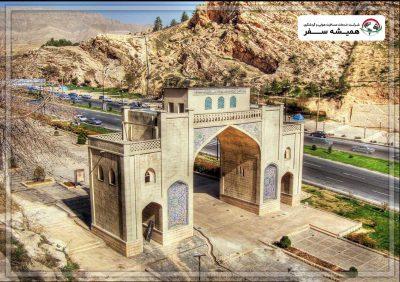 نکات مهم در انتخاب تور شیراز