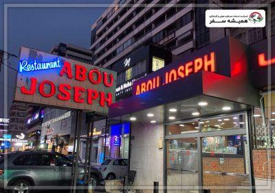 ABOU JOSEPH