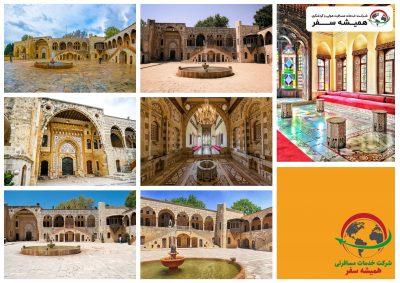 کاخ بیت الدین (Beit Ed-dine palace)