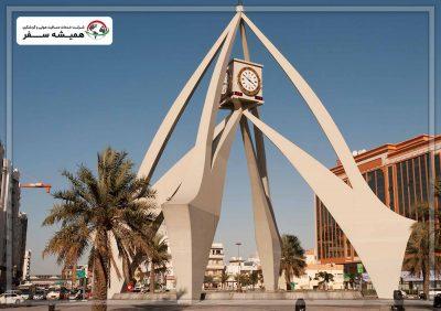برج ساعت دیره