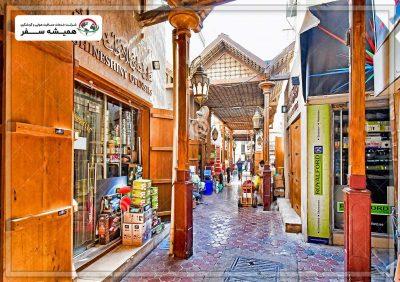 بازار دیره دبی