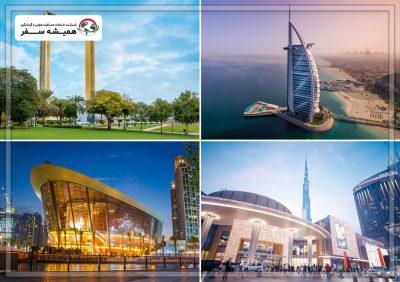 مکان های گردشگری با تور دبی